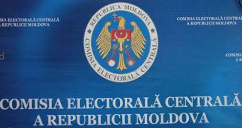 CEC a stabilit ordinea prealabilă de înscriere în buletinul de vot a 2 potențiali concurenți electorali