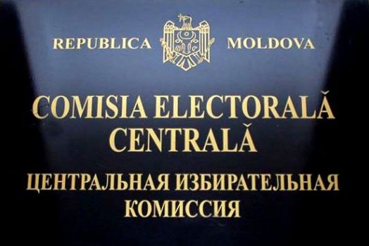 CEC a aprobat dizolvarea birourilor electorale pentru referendumul desfășurat în mun. Chișinău