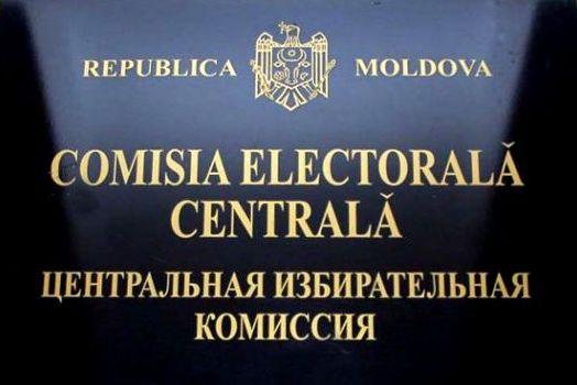 CEC a inițiat procedura de validare a unui mandat de deputat