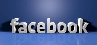Facebook va lansa o aplicație ce va schimba totul!