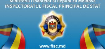 Remanieri la Serviciul Fiscal de Stat