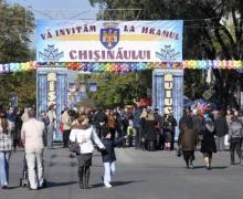 Proiectul ce prevede evenimentele pentru Hramul Capitalei va fi reexaminat
