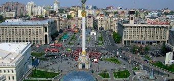 Premierul Iurie Leancă pleacă din nou la Kiev