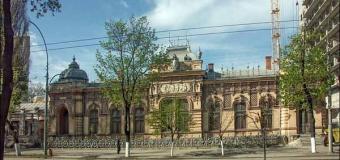 Muzeul Naţional de Artă va fi restaurat din banii statului român