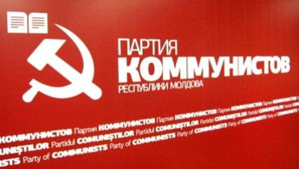 PCRM a făcut un apel către toate forțele politice