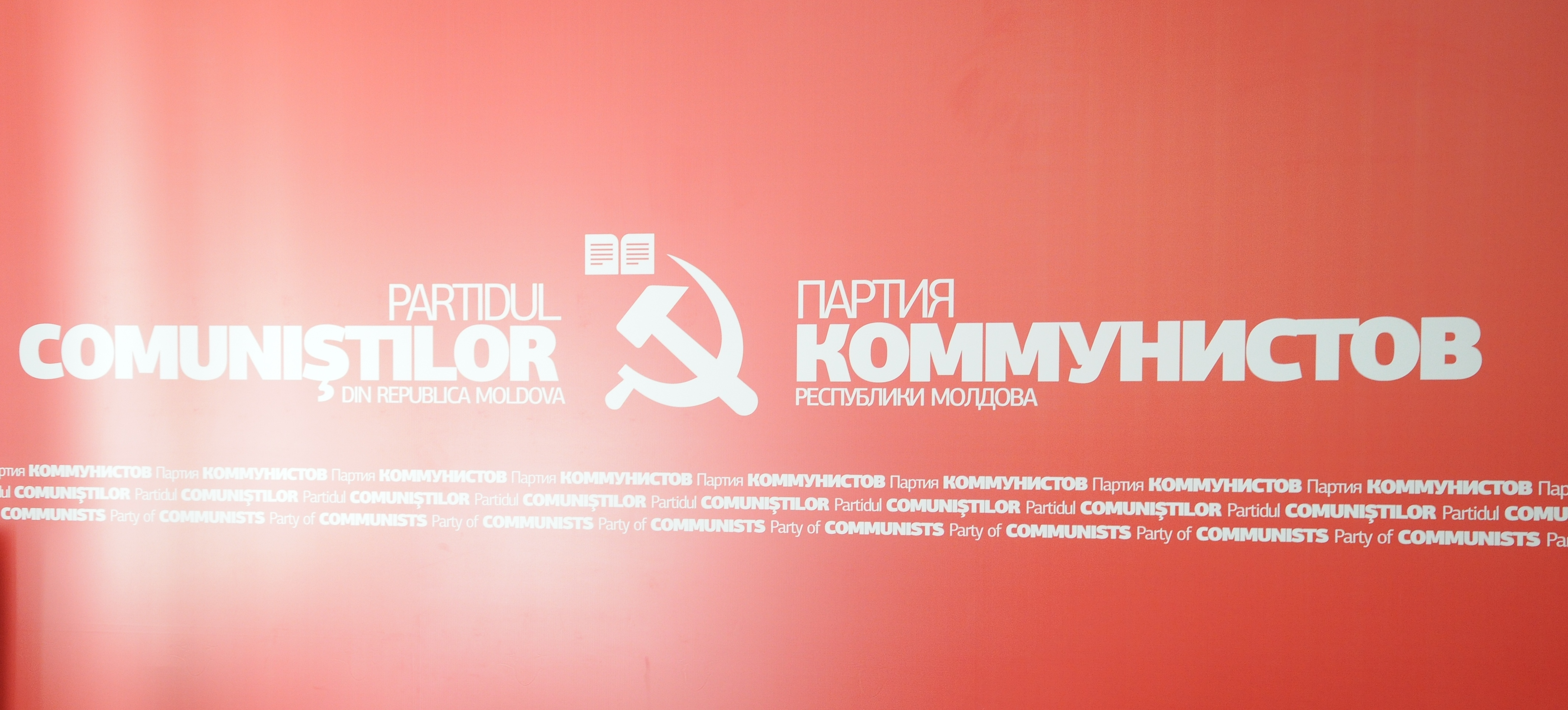 Comuniștii cer PG și MJ să ia atitudine față de intenția unui partid din România de a-și deschide o filială în RM