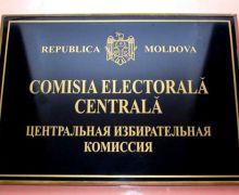 CEC atrage atenția: 25 dintre cele 46 de partide au conducători cu mandate expirate
