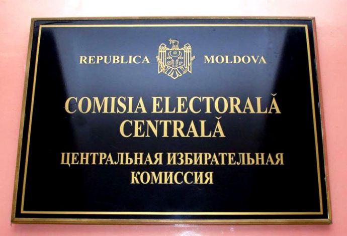 CEC a respins cererea de înregistrare a grupului de inițiativă pentru desfășurarea referendumului anti-mixt