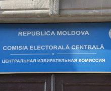 CEC a demarat tipărirea listelor electorale pentru alegerile locale noi
