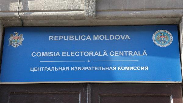CEC: Listele alegătorilor pentru alegerile parlamentare noi sunt identice cu cele utilizate la locale
