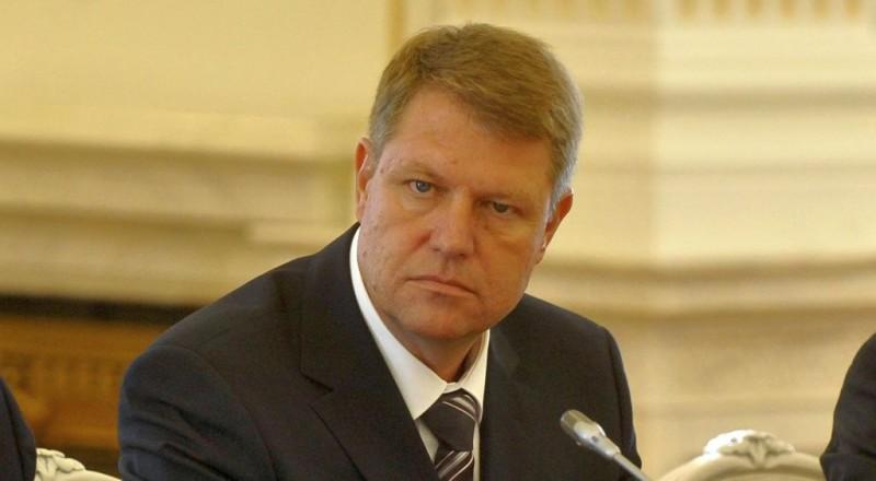 Klaus Iohannis fost învestit preşedinte al României