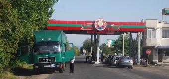 Proiect: Pentru a intra în regiunea transnistreană va fi nevoie de invitație sau permis