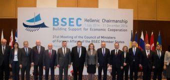 Natalia Gherman a devenit preşedinte al Consiliului de Miniştri ai OCEMN