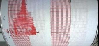 CUTREMUR: Un nou seism a avut loc în zona seismică Vrancea