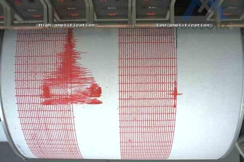 Cutremur! S-a zguduit pământul în urmă cu puțin timp