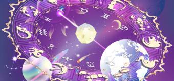 A venit și 2015! Care sunt zodiile care vor câştiga BANI şi care vor avea noroc în acest an