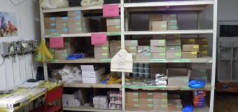ANSA a sistat activitatea unei unități de comercializare a medicamentelor. Acesta e motivul!