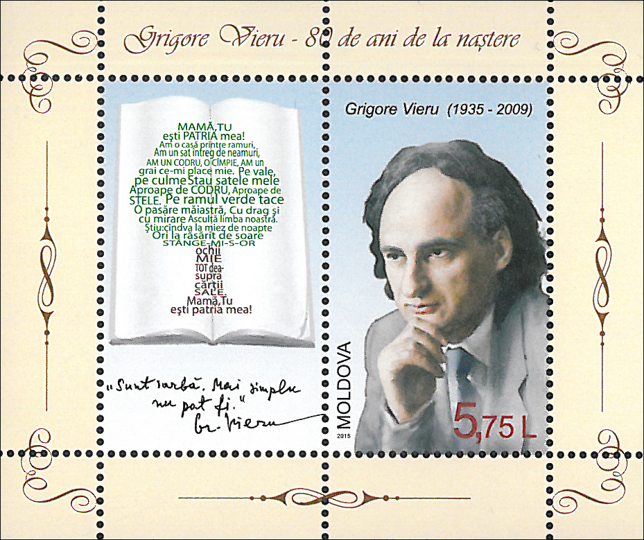 """Mărci poștale """"Grigore Vieru – 80 de ani de la naştere"""" au fost emise"""
