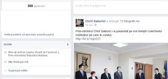 Premierul Chiril Gaburici are pagină oficială de Facebook