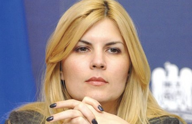 Reacția FABULOASĂ a Elenei Udrea la cel de-al treilea dosar în care se cere arestarea preventivă