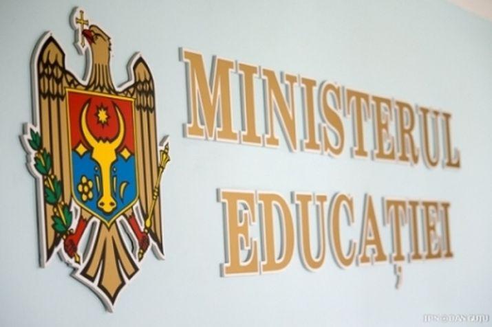 Ministerul Educației va desfășura 22 de întruniri metodice