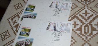 Noi timbre emise! Au imprimate elemente ale portului național
