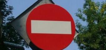 Atenţie şoferi! Trafic suspendat pe strada Alexandru cel Bun din centrul capitalei