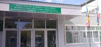 """Acțiunea 2012 demarează campania de strângere de fonduri pentru Liceul Teoretic ,,Mihai Eminescu"""" din Comrat"""