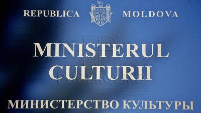 Ministerul Culturii are un nou angajat
