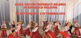 Iată cum sunt marcate Zilele Culturii Republicii Belarus în RM!