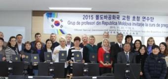 Profesori moldoveni, la cursuri de instruire din Coreea de Sud