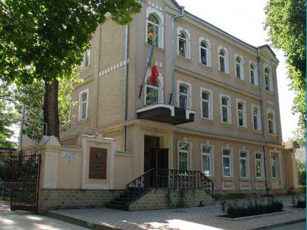 Mai multe organizații neguvernamentale cer demisia judecătorilor Curții Constituționale