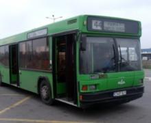 """Detalii privind activitatea curentă şi situaţia financiară a ÎM """"Parcul Urban de Autobuze"""""""