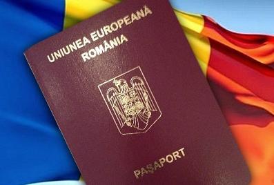 Află on-line la ce etapă sunt dosarele de cetățenie română!