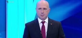 Pavel Filip: Acordul cu Fondul Monetar Internațional va fi semnat în acest an