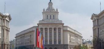 Comisia interguvernamentală moldo-bulgară, în ședință la Sofia