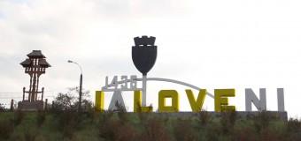 Raionul Ialoveni are un nou președinte