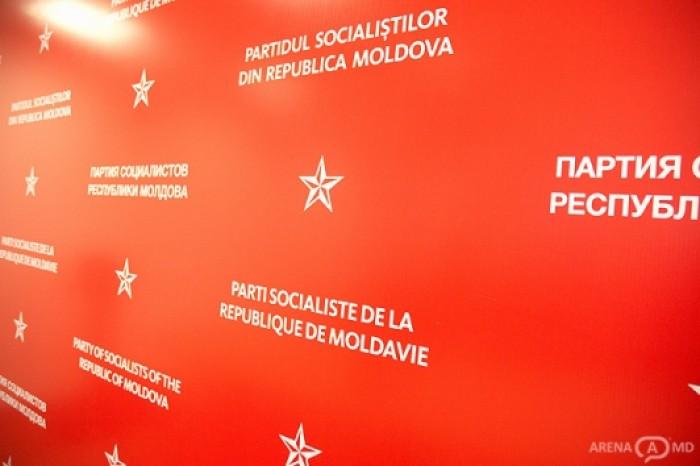 """Rezoluția PSRM adoptată astăzi: """"După parlamentare vom cere republică prezidențială"""""""