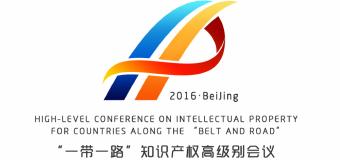 Delegația R.Moldova va participa la Conferința la Nivel Înalt privind Proprietatea Intelectuală, la Beijing