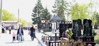 Mitropolia Moldovei – cu recomandări pentru cei care vor merge la cimitir, de Paștele Blajinilor