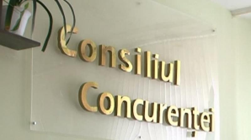 (DOC) Sectoarele economiei din RM pot participa la conferința organizată de Consiliul Concurenței. Detalii