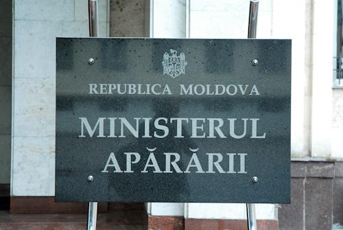 Auditul rapoartelor financiare consolidate ale Ministerului Apărării