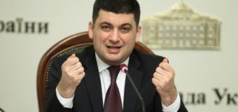 Prim-ministrul Ucrainei vine la Chișinău. Iată scopul vizitei!