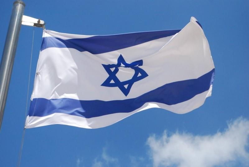 După Statele Unite, și Israelul decide să se retragă din UNESCO