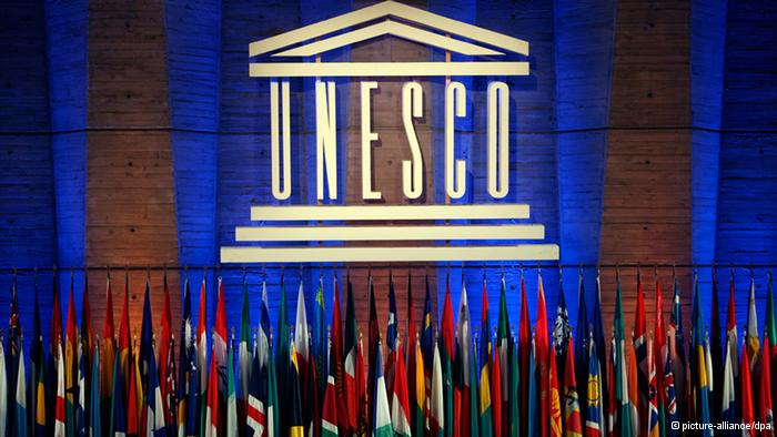 Oficial: Statele Unite ale Americii se retrag din UNESCO