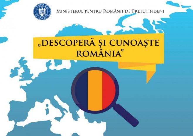 cunoaște lume nouă din românia