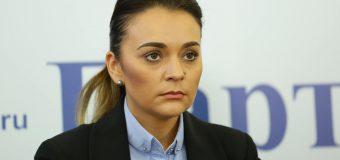 Elena Grițco, la Bălți: Cu pași rapizi, până în 2019, vom reuși să facem multe lucruri frumoase