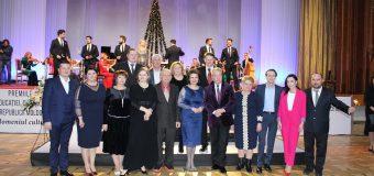 Gala Premiilor anuale ale Ministerului Educației, Culturii și Cercetării în domeniul Culturii