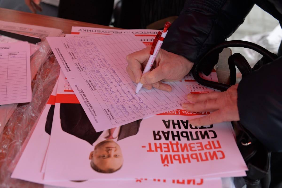PSRM a lansat campania de colectare a semnăturilor pentru republică prezidențială la Chișinău