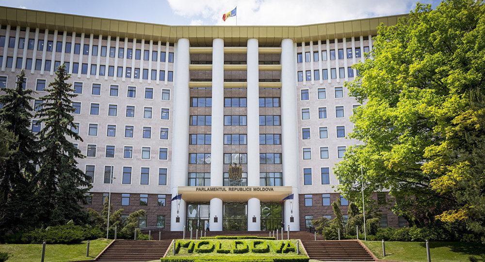 Ziua Parlamentului Republicii Moldova! Instituția își așteaptă vizitatorii în regim online